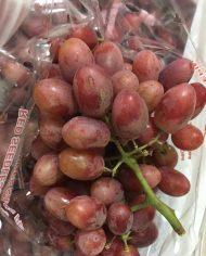 Nho đỏ không hạt US – Red Grapes- Vinfruits.com