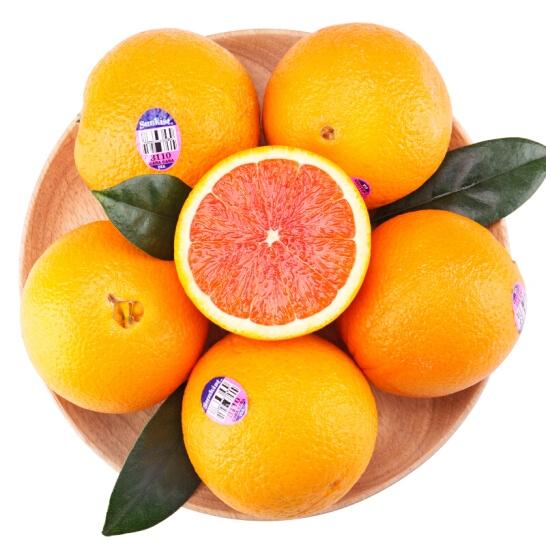 Cam ruot do Uc - vinfruits.com 4