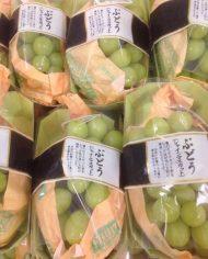 Nho mẫu đơn Nhật – Vinfruits.com