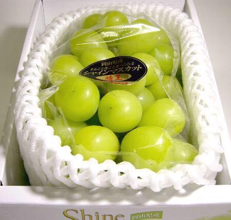 Nho mẫu đơn Nhật 2 - Vinfruits.com