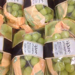Nho mẫu đơn Nhật - Vinfruits.com
