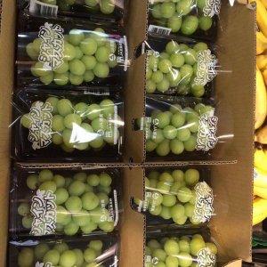 Nho mẫu đơn Nhật 4 - Vinfruits.com