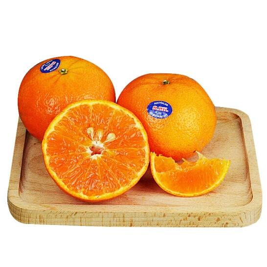 Quyt Uc - vinfruits. com 1