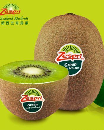 Kiwi-xanh-Newzealand-nhap-khau-vinfruits.com