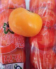 Hồng giòn nhập khẩu – Vinfruits.com