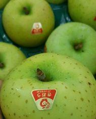 Táo xanh Nhật nhập khẩu – Vinfruits.com