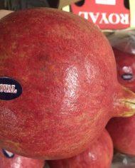 Lựu Ai Cập 1 – Vinfruits.com