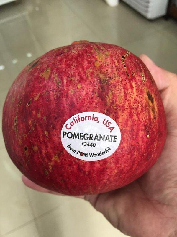 Lựu Mỹ nhập khẩu - Vinfruits.com