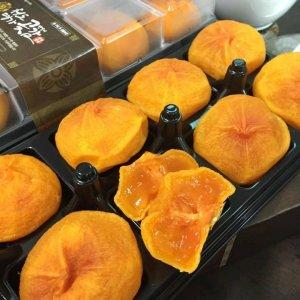 Hồng một nắng Hàn Quốc - Vinfruits.com