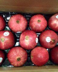 Lựu Mỹ – Vinfruits.com
