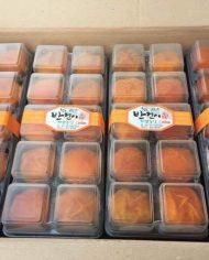 Hồng một nắng nguyên quả Hàn Quốc nhập khẩu – Vinfruits.com