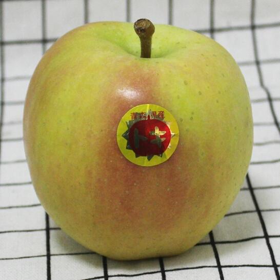 Táo xanh Nhật Bản - vinfruits.com 3