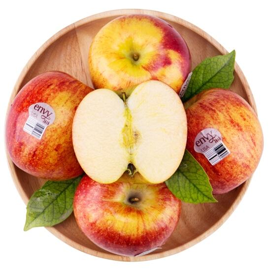 Tao envy My - vinfruits