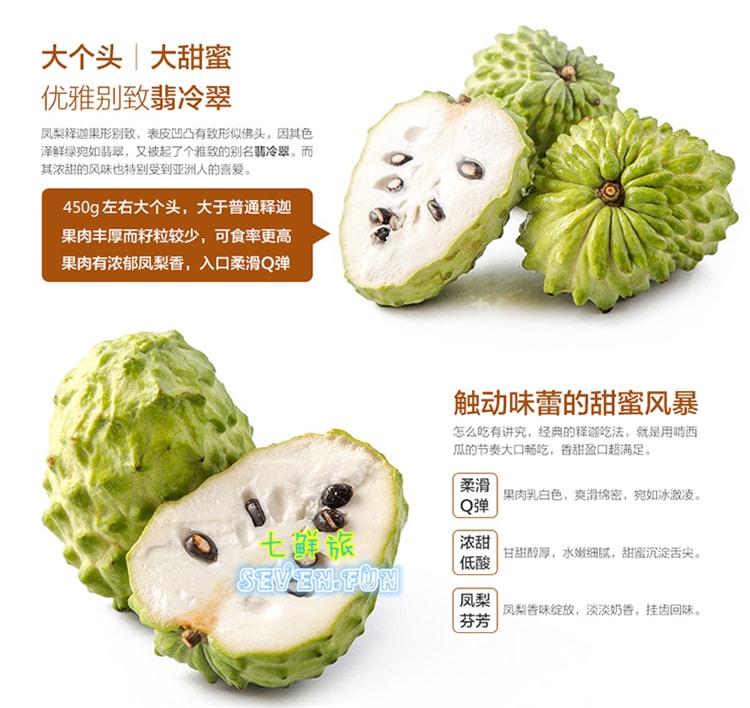 Na dứa Đài Loan!!491683901