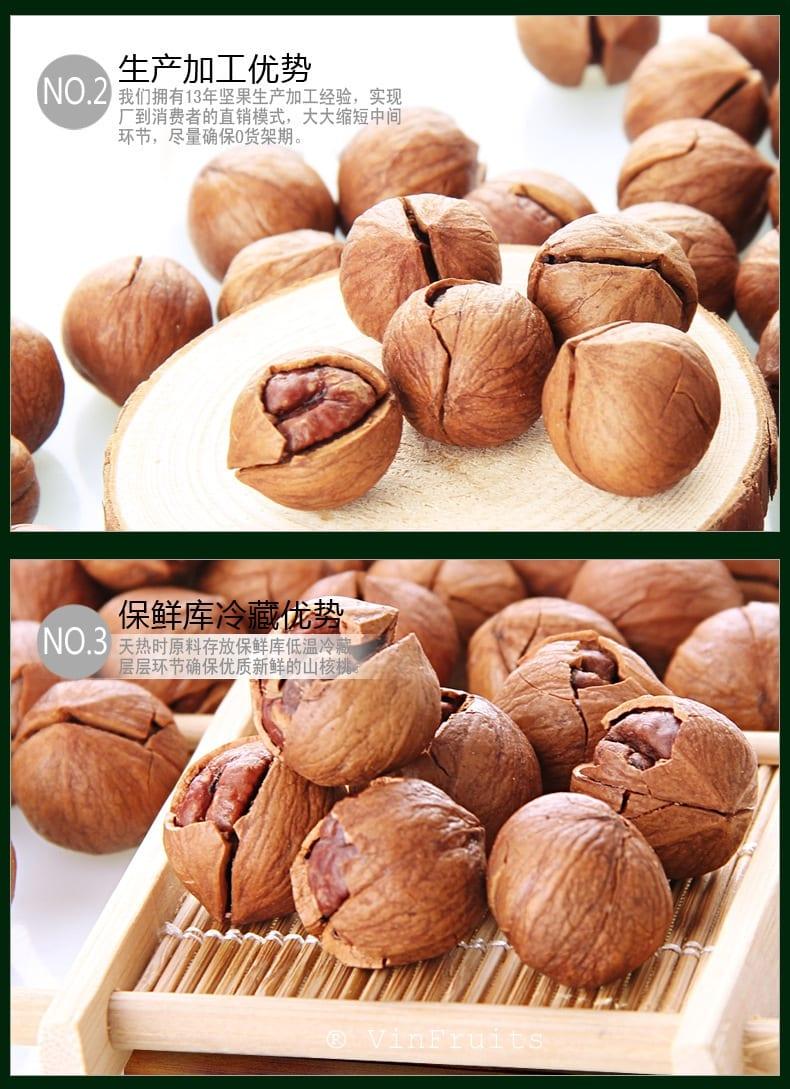 Óc chó Trung Quốc ban tran lan - Vinfruits