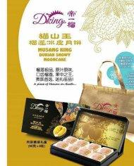 Bánh trung thu sầu riêng Musang King – Dking Malaysia – VinFruits 03