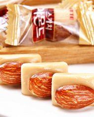 Kẹo Hạnh Nhân LOTTE Hàn Quốc túi 90g (Scotch Almond Candy) 16