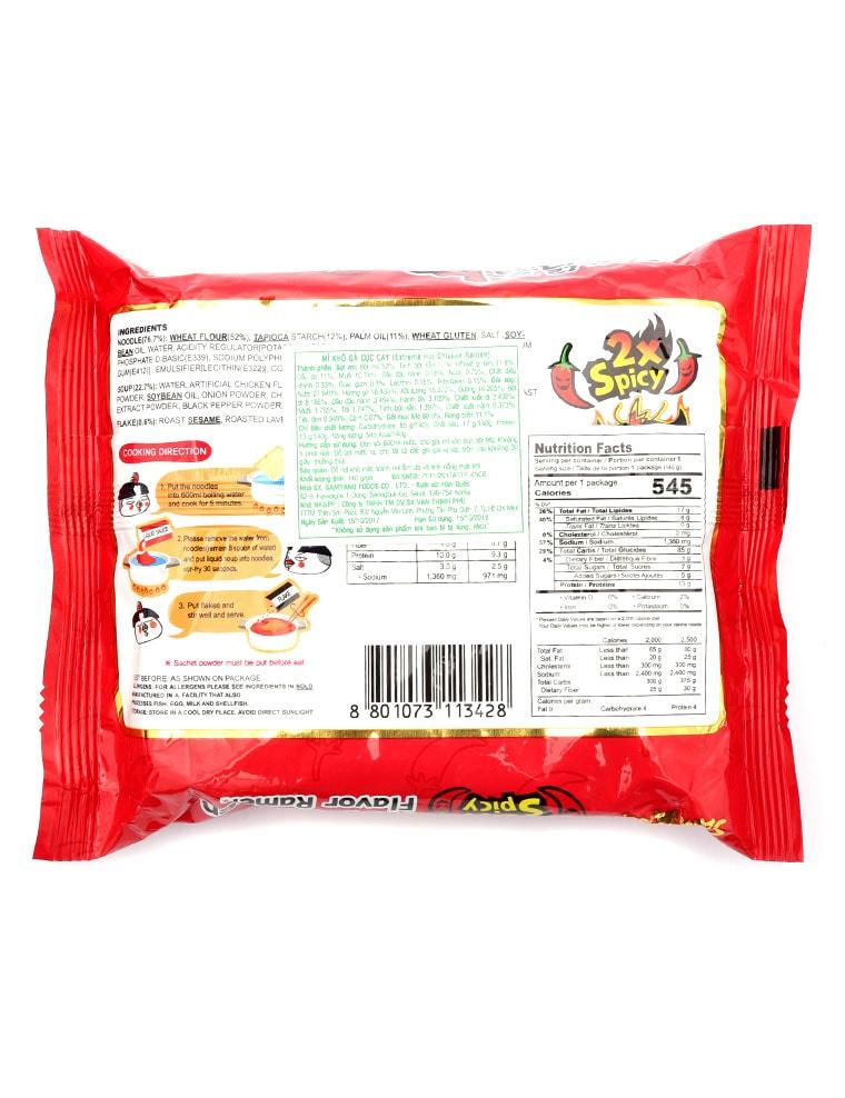 Mì gà cay 2x Spicy Hàn Quốc (140g) - vinfruits.com 2