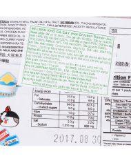 Mì gà cay lạnh SAMYANG Hàn Quốc (gói) 3