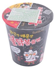 Mì ly gà cay SAMYANG Hàn Quốc 70g 2