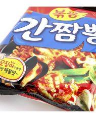 Mì trộn hải sản cay SAMYANG Hàn Quốc (gói) 6_3