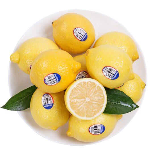 Chanh vang Sunkist - vinfruits.com 2