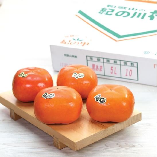 Hồng đen Wakayama Nhật Bản - vinfruits 2