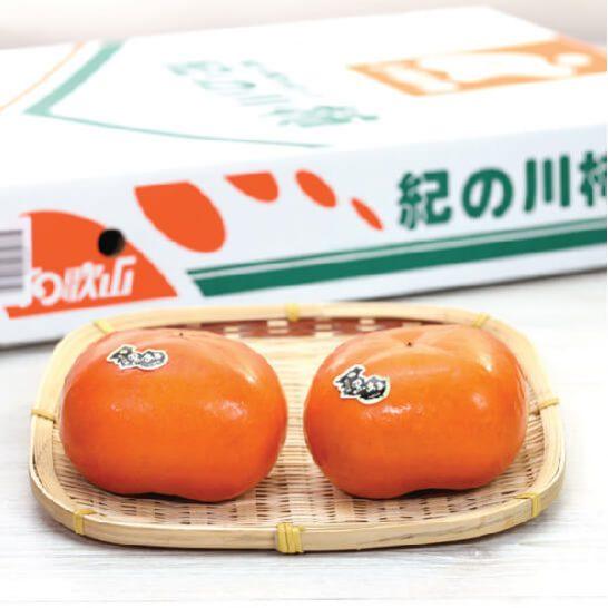 Hồng đen Wakayama Nhật Bản - vinfruits 4