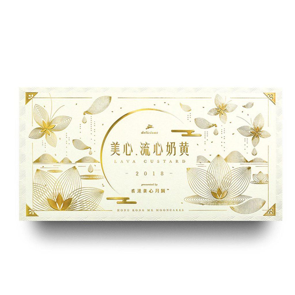 Banh trung thu Lava Custard Hongkong - vinfruits.com 1
