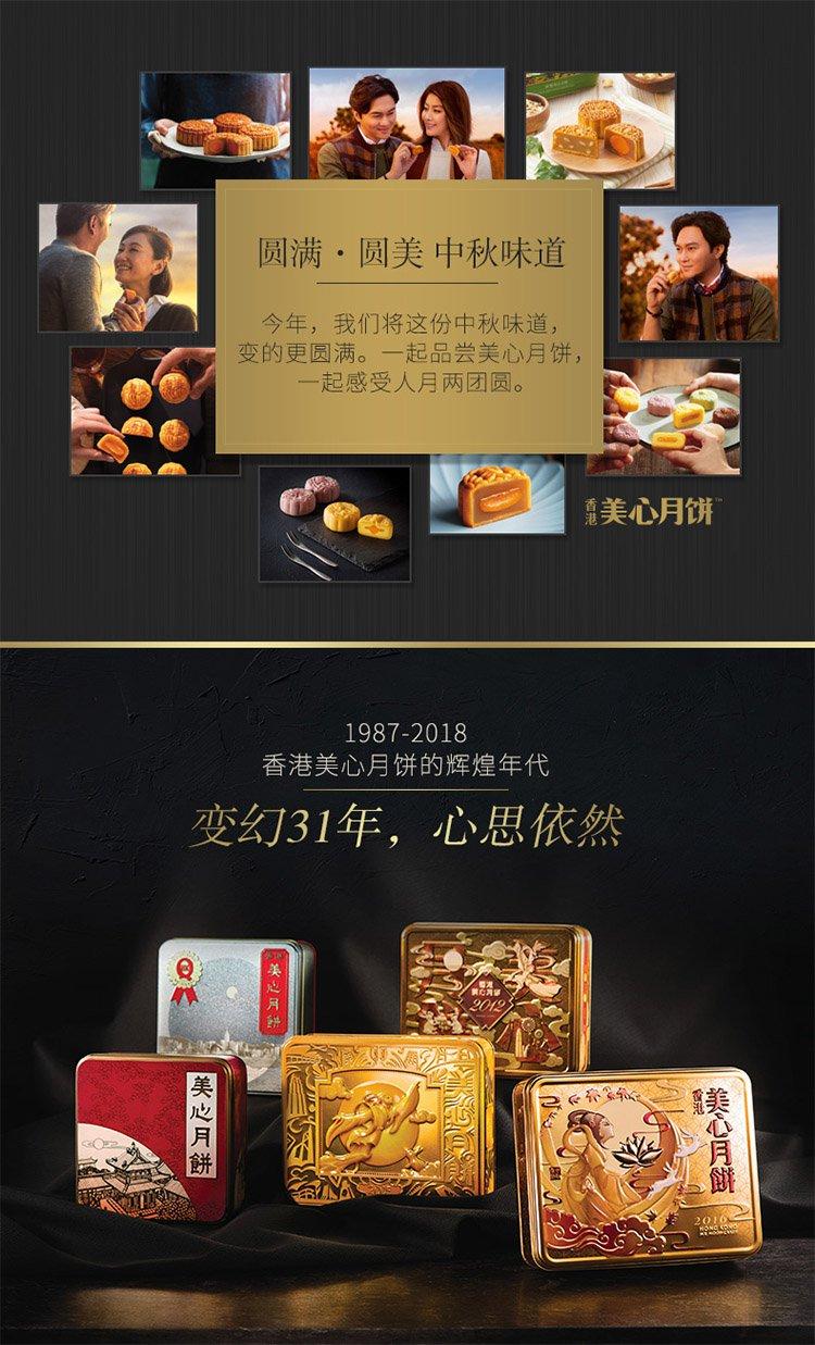 Banh trung thu Lava Custard Hongkong - vinfruits.com 10