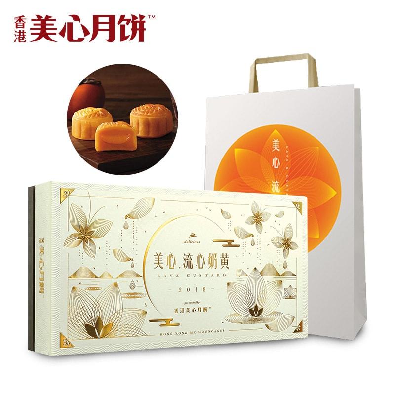 Banh trung thu Lava Custard Hongkong - vinfruits.com 11