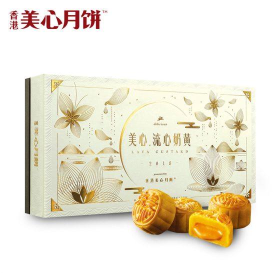 Banh trung thu Lava Custard Hongkong - vinfruits.com 5