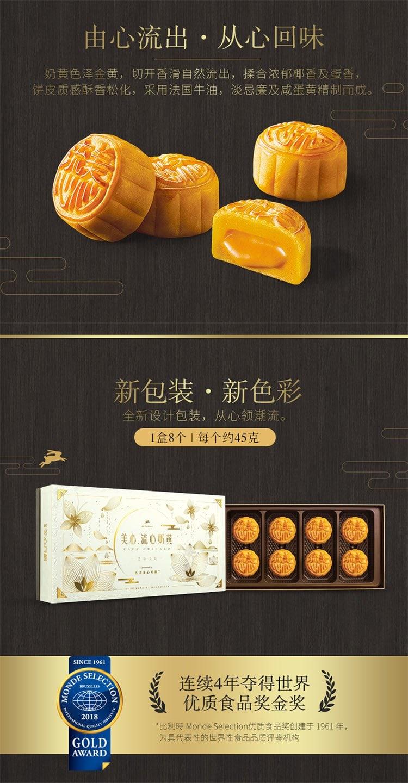 Banh trung thu Lava Custard Hongkong - vinfruits.com 7