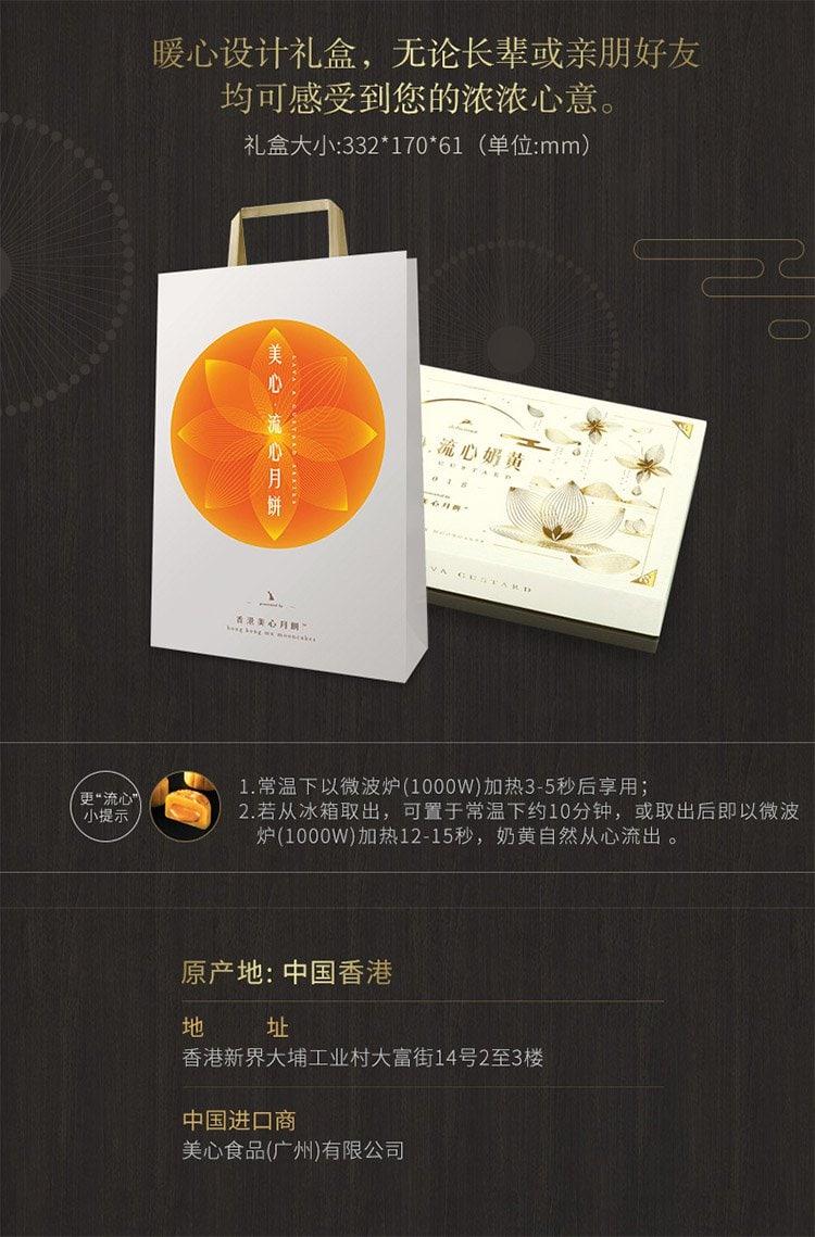 Banh trung thu Lava Custard Hongkong - vinfruits.com 8