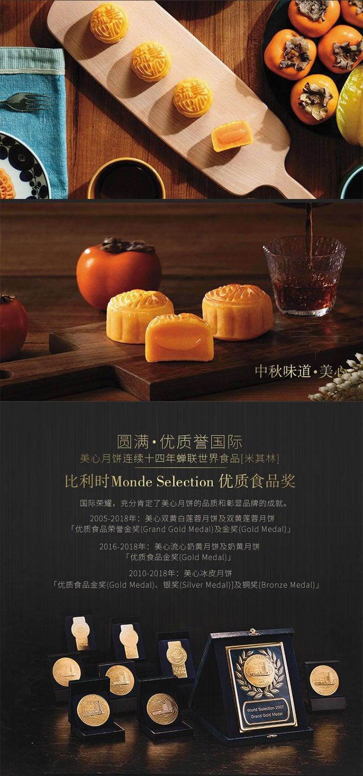 Banh trung thu Lava Custard Hongkong - vinfruits.com 9