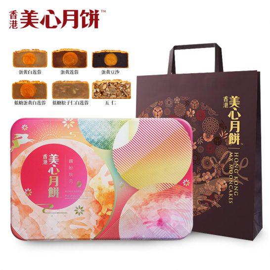 Banh trung thu trang sang sac mau - vinfruits.com 1