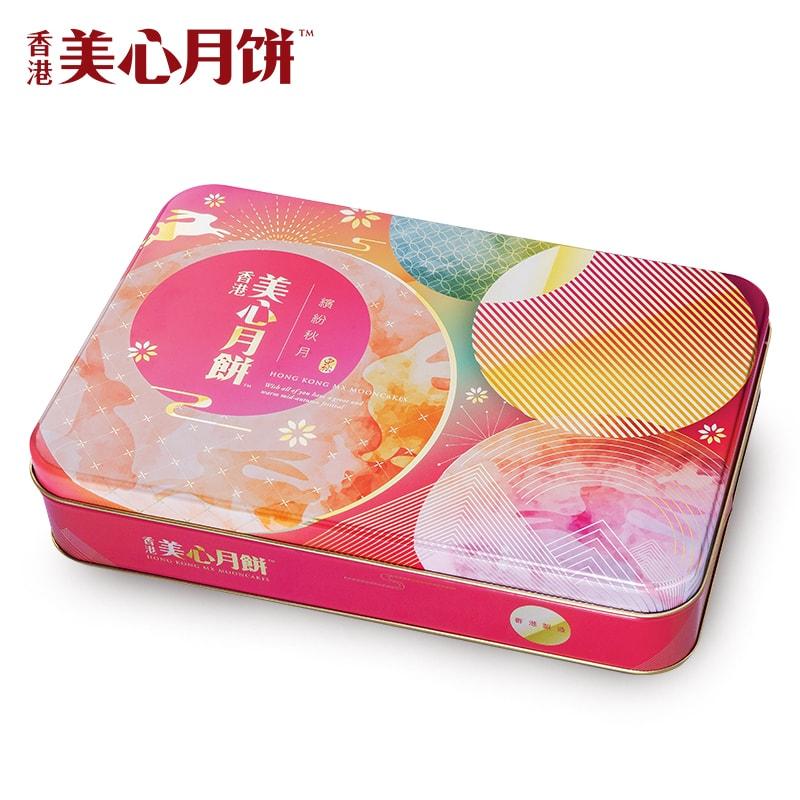 Banh trung thu trang sang sac mau - vinfruits.com 4