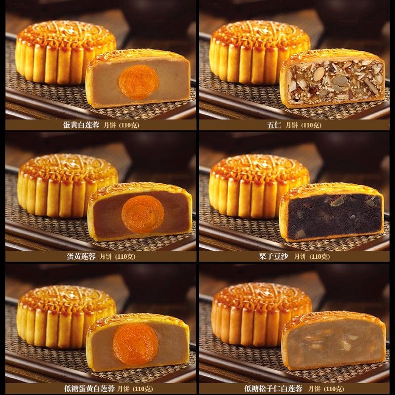 MX Oriental Pearl Mooncake 660g - vinfruits.com 4