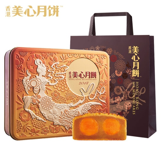 MX White Lotus Seed Paste Mooncake With 2 Egg Yolks 740 gr - vinfruits.com 1